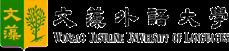 wzu.logo.png